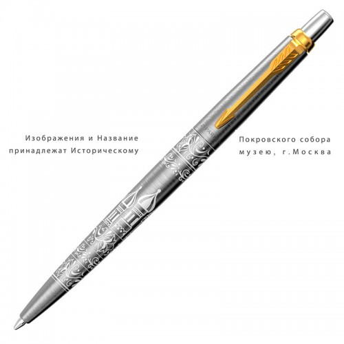 Шариковая ручка Parker (Паркер) Jotter Russia SE20